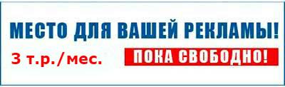 список карьеров и перевалок Смоленской области